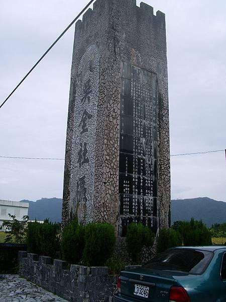 吳全城史蹟簡介紀念碑