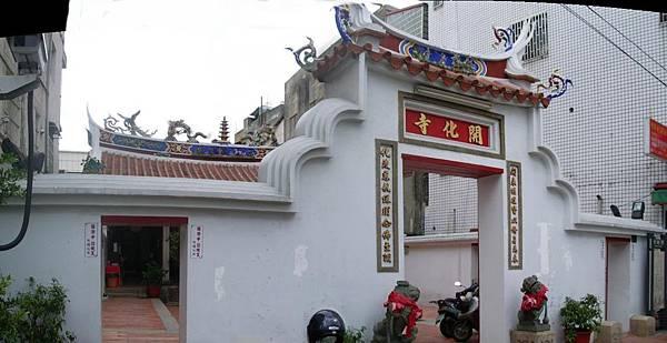 彰化開化寺