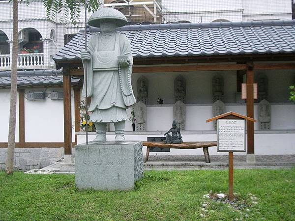 花蓮慶修院