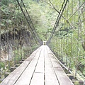 岳王亭吊橋