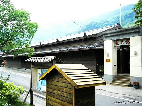林田山展示館