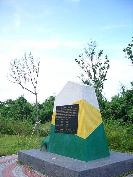 崇德事件殉難紀念碑