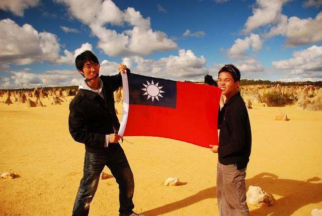 西北澳四日遊_0107