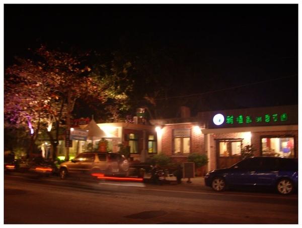 對街的咖啡廳
