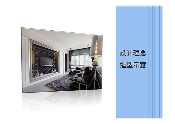 新店美河市廖公館_頁面_05.jpg