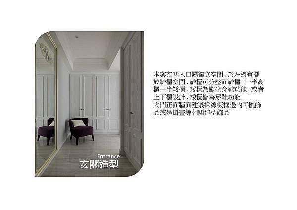 新店美河市廖公館_頁面_06.jpg