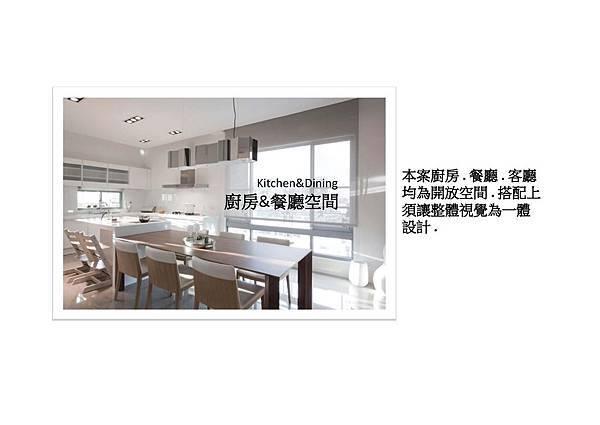 新店美河市廖公館_頁面_16.jpg