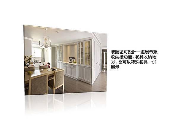 新店美河市廖公館_頁面_18.jpg
