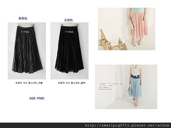 長裙-3.jpg