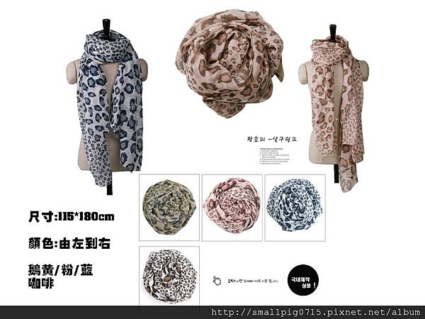 絲巾-1.jpg
