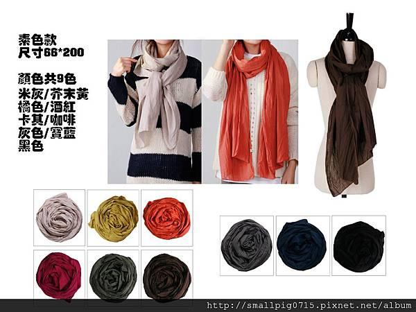 絲巾-4.jpg