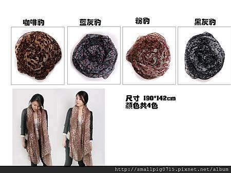 絲巾-5.jpg