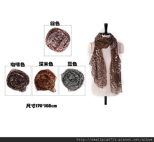絲巾-3.jpg