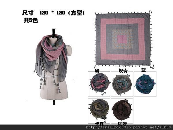 絲巾-5..jpg