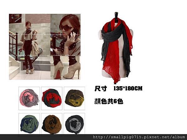 絲巾-7.jpg