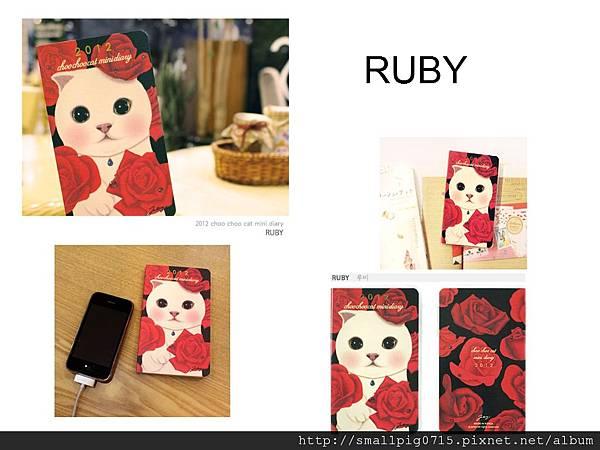 行事曆RUBY.jpg