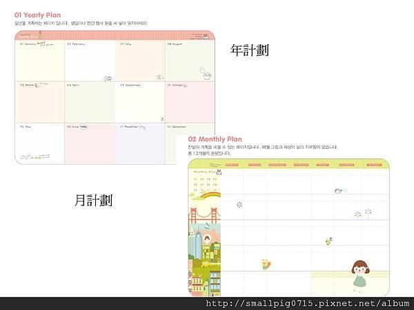 COCO行事曆-3.jpg