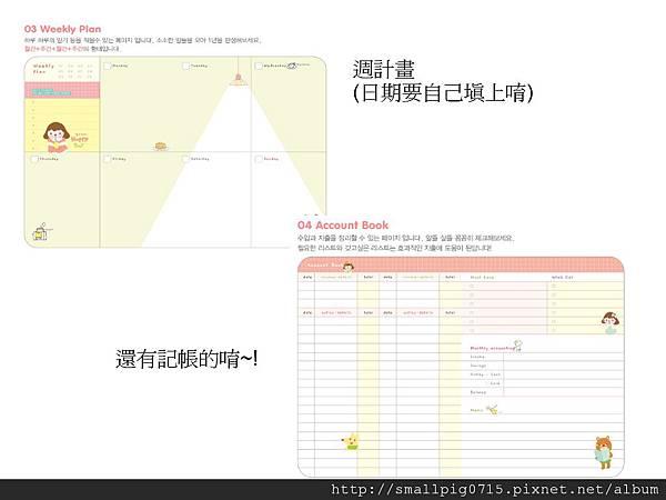 COCO行事曆-4.jpg