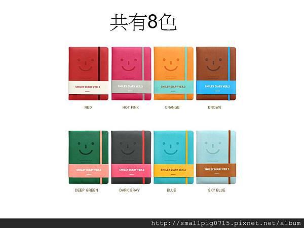 微笑8色款-2.jpg