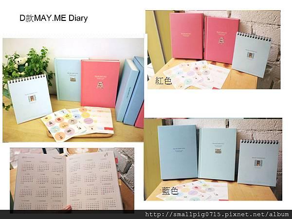 組合-MAY ME-1.jpg
