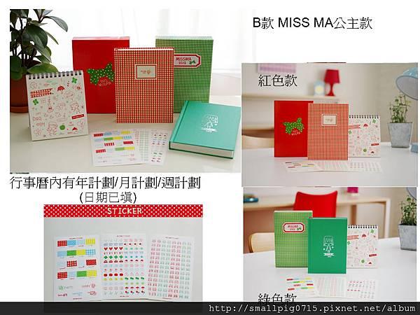 組合-MISS MA-1.jpg