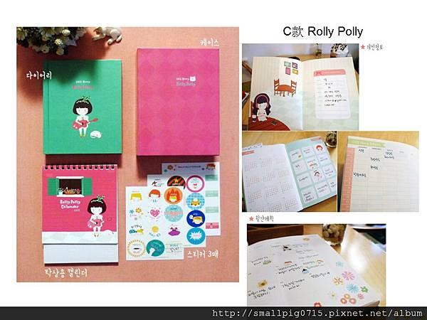 組合-ROLLY POLLY-1.jpg