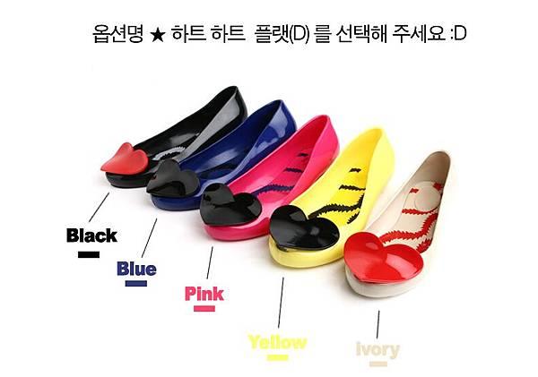 果凍鞋-5.jpg