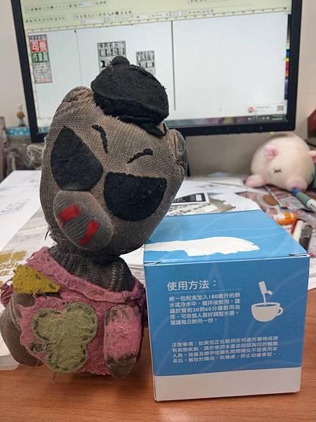 芒果茶飲01