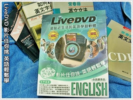LiveDVD-1.jpg