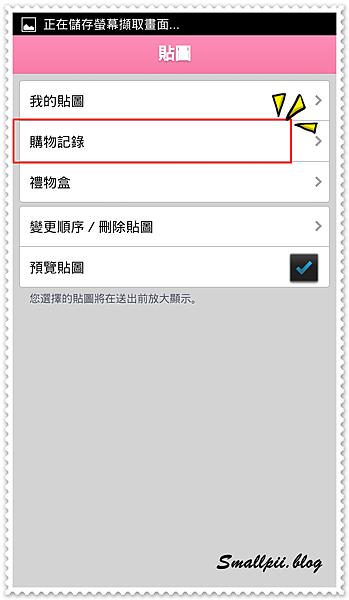 Screenshot_2014-05-12-21-35-31