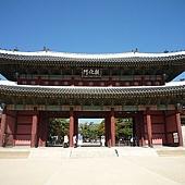53Changdeokgung Palace Complex 昌德宮敦化門 (韓國).jpg