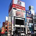 06新宿ALTA.jpg