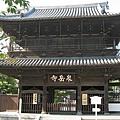 12泉岳寺.jpg