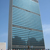 07United Nations building聯合國大廈.jpg