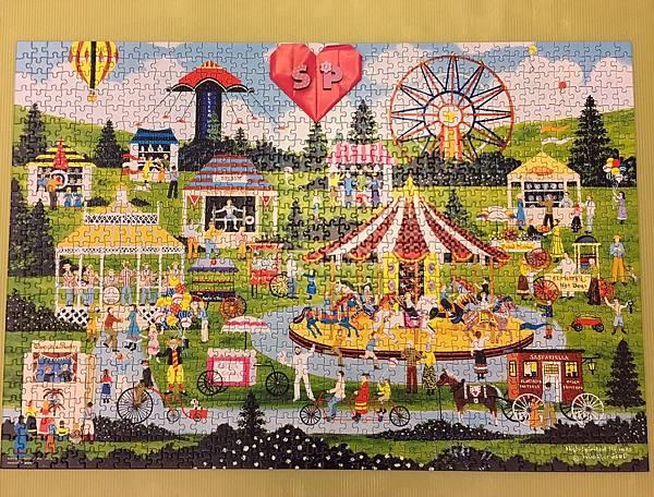 236Beverly-熱鬧的遊樂園-1000pcs.JPG
