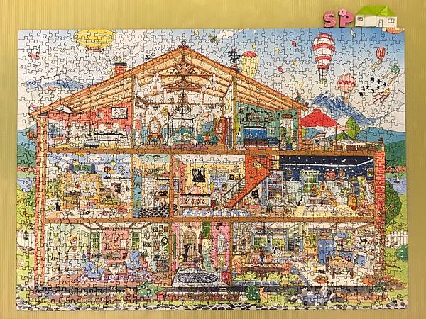 245Re-marks-Sweet Home-1000pcs.JPG