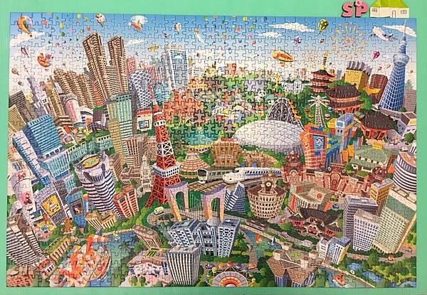 253Epoch-Tokyo Landmark-1000pcs.JPG