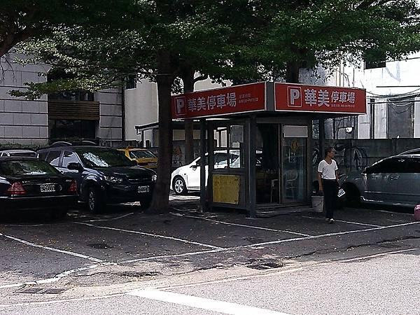 1.明義街華美西街一段華美停車場