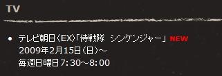 20090101blog