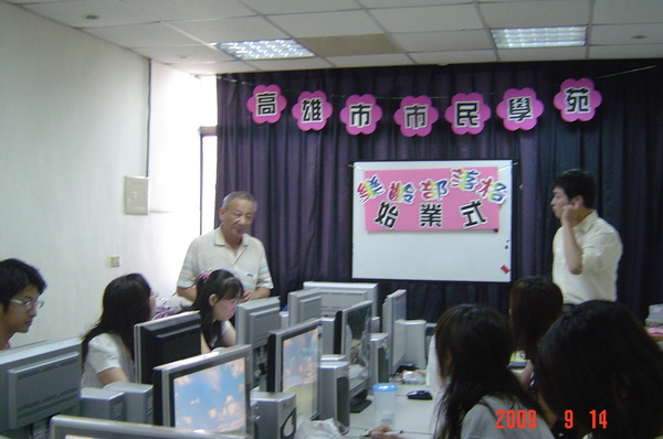 blog始業式.JPG