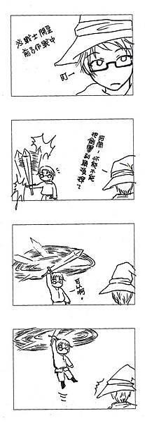 飛吧(RPG)