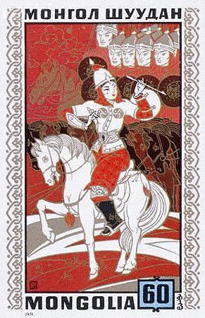 Manduhai_Poststamp.jpg