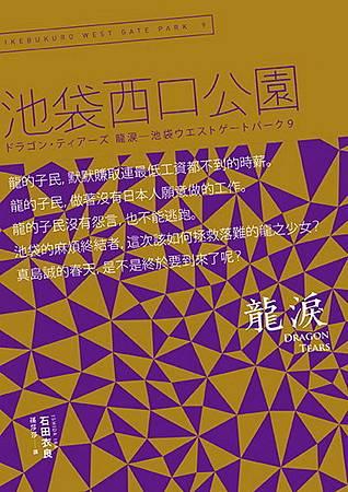 20131019123103c70.jpg