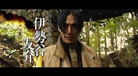 神劍-大火篇 (3).jpg
