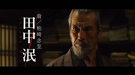 神劍-大火篇 (4).jpg