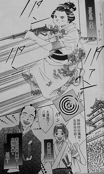亂世清流(6).JPG