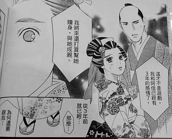亂世清流(7).JPG