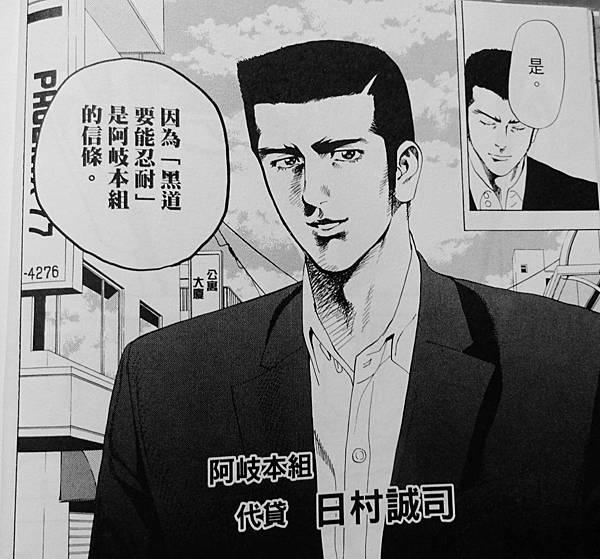任俠書房 (3).JPG