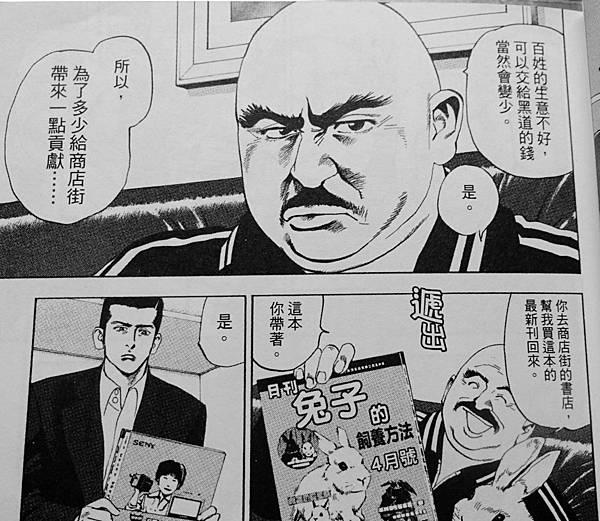 任俠書房 (5).JPG