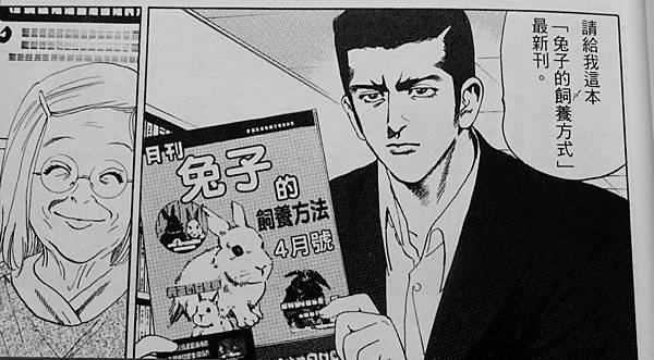 任俠書房 (6).JPG